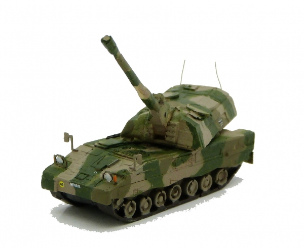 Self-propelled howitzer model 155 mm 2000